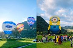 「桃園石門水庫熱氣球嘉年華」6月登場!恐龍主題趴、光雕噴火秀引期待