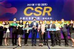 默克深耕永續經營 奪下CSR企業社會責任ESG外商組首獎