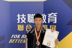 東泰高中鄭鴻業獲技競中區銅牌 不斷練習磨練自己