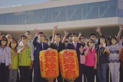 台灣燈會明年高雄見 新竹市暑假辦光臨藝術節