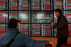 MSCI調整12日公布 台股權重恐連9降