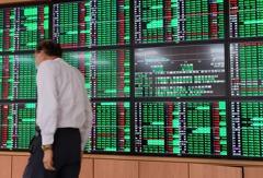 電子股領跌 台股跌49.39點力守17200點