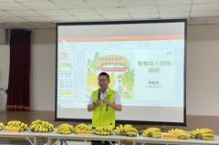 香蕉收入保險延長5月14日 農糧署:蕉農把握投保機會