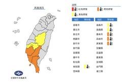 38度極端高溫!台南、高雄等6縣市高溫特報 吳德榮:本周炎如盛夏