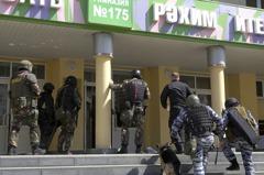 韃靼校園槍擊案 至少8死21傷