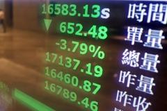 台股失守萬六 行政院:經濟基本面良好 國安基金持續密切注意