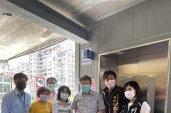北市首件整宅增設電梯完工啟用 柯文哲:改變再度成真