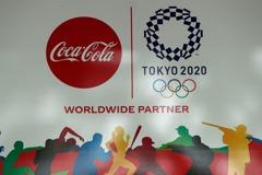 疫情升溫 日本40城鎮放棄當東京奧運接待城