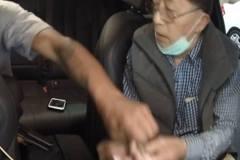 刧匪叫美國華裔司機「返回中國」  槍口下「這麼說」得以保命