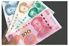 交銀:美CPI點燃通膨隱憂 人民幣區間震盪