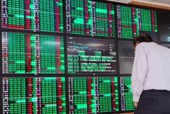 台股失守半年線 金管會信心喊話「外資賣轉買」