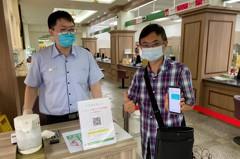 中華郵政導入「簡訊實聯制」 為全國率先使用金融機構