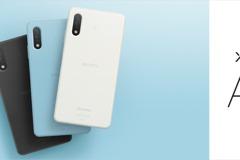 不到新台幣6千!Sony於日本揭曉5.5吋Xperia Ace II 鎖定小尺寸需求