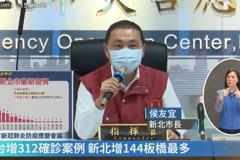 全國升級第一個周末假日 侯:謝謝市民配合防疫