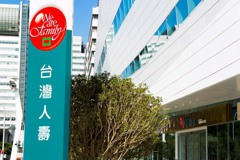 疫情升高 台灣人壽宣布放寬住院治療理賠認定