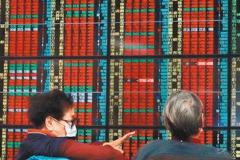 台股收復季線收漲257.38點 三大法人買超46.92億