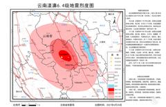 雲南漾濞6.4級地震烈度分布圖 最高烈度8度