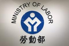 疫情嚴峻! 勞動部:勞保、就保保費及勞退金可緩繳