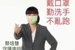 上海復星BNT疫苗是大陸代工? 馬文君:培慧,你錯了