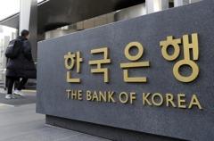 南韓央行宣布準備緊縮 全球央行 「鴿轉鷹」訊號增強