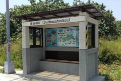 苗縣輔導鄉鎮爭取公共運輸服務升級 獲補助2815萬元