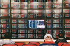 台股震盪收漲2.66點 三大法人賣超75.25億