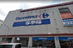 家樂福桂林店3日恢復營業 率先宣布響應疫苗接種站設置