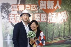 結婚登記就在萬華 吳鳳心疼地區被標籤化:我會再回去找你