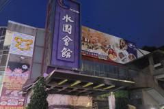 警戒第三級基隆首家大型餐廳撐不住 水園婚宴會館歇業