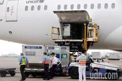 日本抗衡中國疫苗外交 下波擬無償供越南疫苗