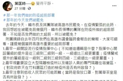 罷韓滿周年疫情嚴峻 葉匡時:韓國瑜超前部署對得起市民