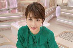 曾被志村健送1.2億豪宅追求 E奶主播加藤綾子閃電結婚