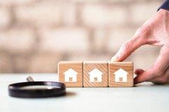 房地合一2.0之所得稅法 修正重點解析