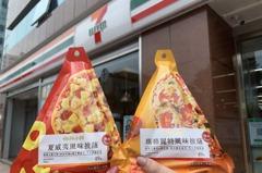 7-11獨家推「7吋黃金瑪格麗特披薩、單片夏威夷披薩」