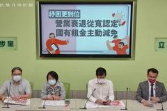 藍委稱願意犧牲打國產疫苗 民進黨:汙名化的作秀