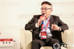 TCL李東生:大陸國產高階晶片 至少需要5年