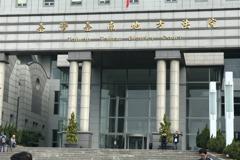 假投資禮券真吸金39億元 台南女護理師被判9年4月