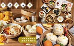 平價港點外送88折!「點點心」合作Foodpanda滿額再折50元
