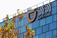 滴滴出行申請在美上市之際 遭中國反壟斷調查