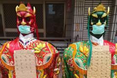 雲林12尊神將戴口罩、秀「勸世文」 大陣仗宣導防疫