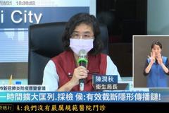 新店耕莘醫院爆發院內感染 多達10人確診
