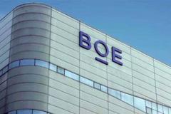 京東方定增逾854.4億元獲准 擴大產能搶占OLED市場