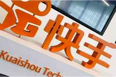 快手CEO宿華:全球月活躍用戶數達10億