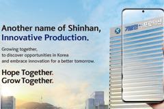 櫃買首例 韓企來台發社會債券