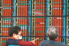 鋼鐵股強漲台股收漲7.22點 三大法人賣超142.7億