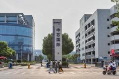 韓媒:陸企囤貨 狂掃半導體製造設備