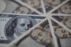 美元指數變動不大 市場消化美央行官員看法