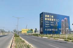 台中新興重劃區 建商卡位