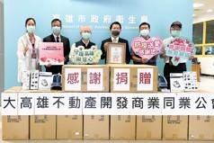 疫起傳愛 高雄建商捐10台HFNC