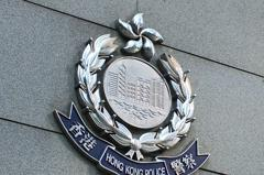香港多團體提舉辦七一遊行 遭警方反對
